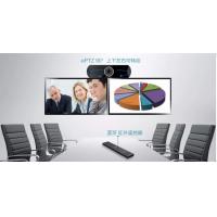 【新品发布】一体化轻巧型视频会议终端GVC3210