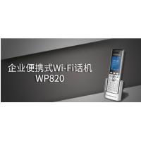 潮流网络WP820,无线办公新方式